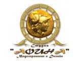"""Логотип Студия 3D моделирования и дизайна """"АФИНА"""""""