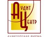 Логотип Аудит-Центр, ЗАО