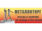 Логотип Металлоторг, ЗАО