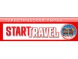 Логотип Start-Travel, туристическое агентство