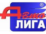 Логотип Автолига-2, магазин автозапчастей
