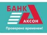 Логотип КБ Аксонбанк, ООО