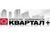 Логотип Квартал+, агентство недвижимости