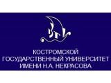Логотип КГУ, Костромской государственный университет им. Н.А. Некрасова