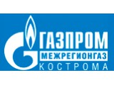 Логотип Костромарегионгаз, торговая фирма