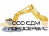 Логотип Гидро СДМ Кострома