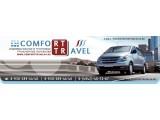 Логотип Comfort-Travel. Индивидуальные и групповые перевозки Москва - Кострома, Кострома - Москва