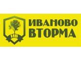 Логотип Иваново Вторма, ООО