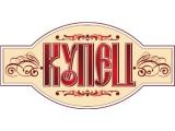 Логотип Купец, Мебельная фабрика