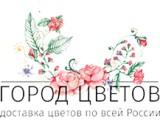 Логотип Город цветов