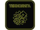 Логотип Технолига
