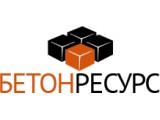 Логотип Завод «БетонРесурс», ООО