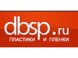 Логотип ДБСП