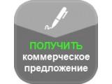 Логотип «Веб Промо Кострома» Россия
