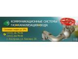 Логотип Комсистемс, ООО