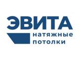 Логотип Натяжные потолки ЭВИТА Кострома