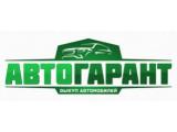 Логотип Компания «АвтоГарант»
