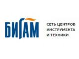 Логотип Бигам, сеть магазинов инструмента и техники